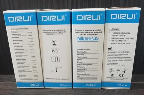 Тест-полоски DIRUI H13-Cr для анализаторов мочи DIRUI H-100, H-300, H-500, 100шт/уп /Dirui Industrial Co.,Ltd. (Дижуй Индастриал Ко., Лтд.), Китай/
