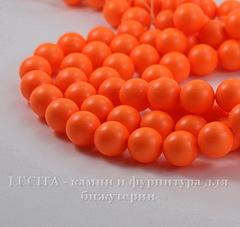 5810 Хрустальный жемчуг Сваровски Crystal Neon Orange круглый 8 мм , 5 шт