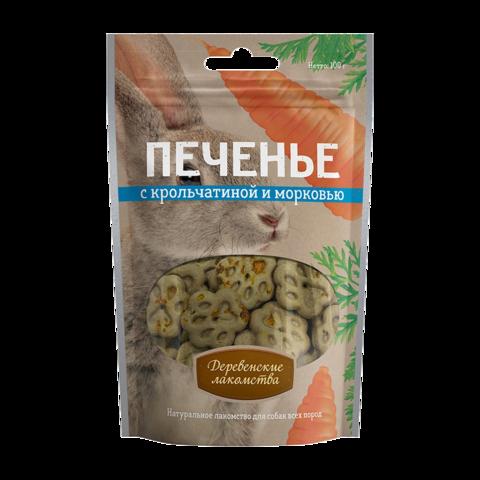 Деревенские лакомства Лакомство для собак Печенье с крольчатиной и морковью