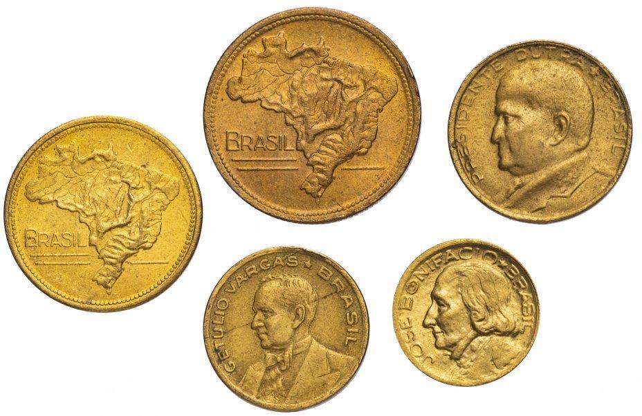 Набор из 5 монет. Бразилия. 1945-1955 гг. VF-XF