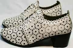 Летние белые туфли босоножки кожаные женские Arella 426-33 White.