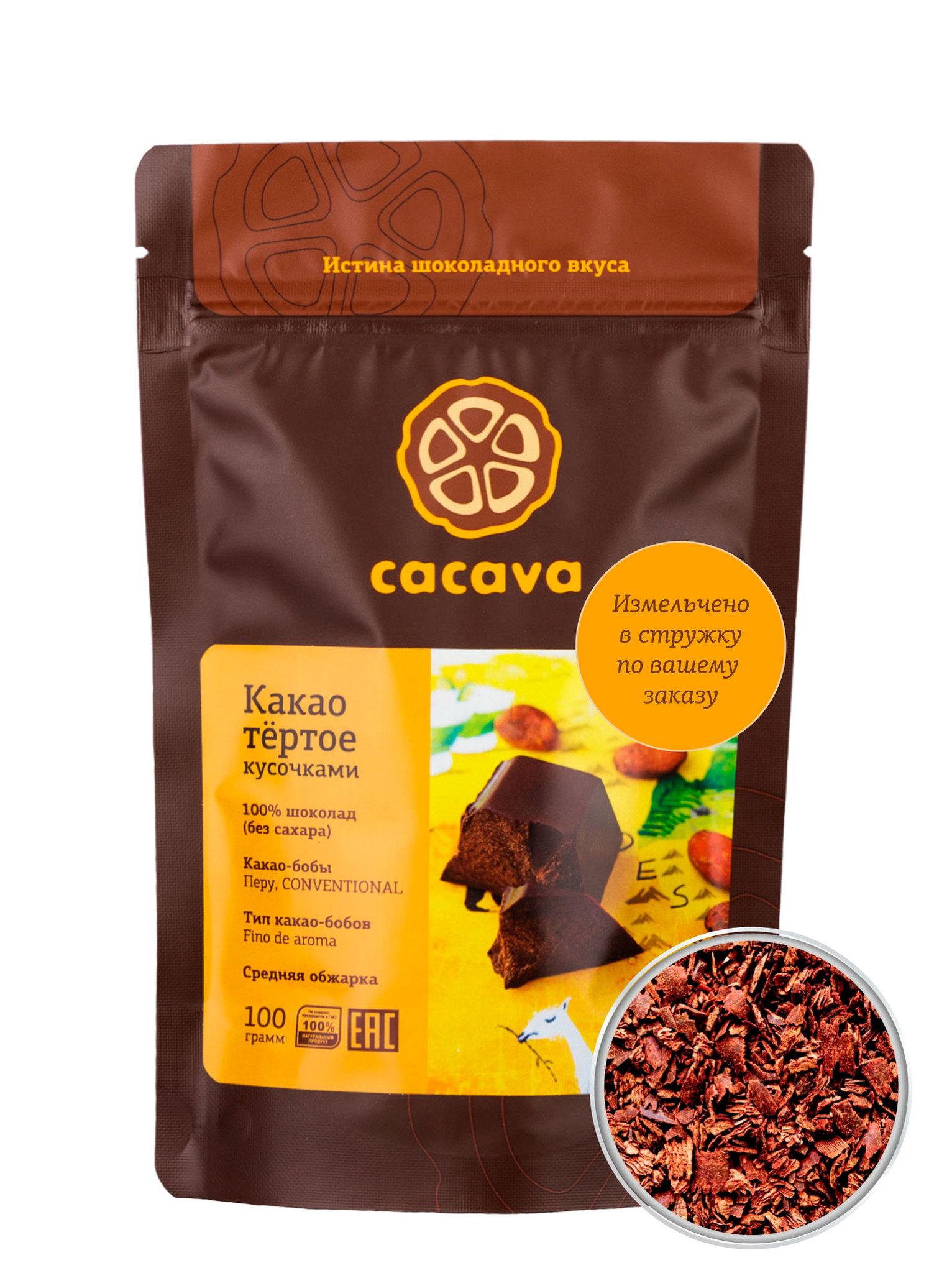 Какао тёртое в стружке (Перу, Conventional), упаковка 100 грамм