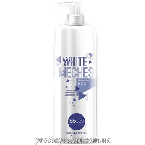 BBcos White Meches Mask - Маска для знебарвленого волосся