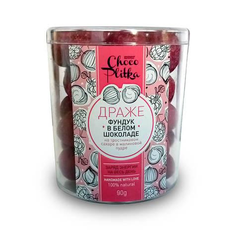 Chocoplitka, Фундук в белом шоколаде на тростниковом сахаре в малиновой пудре, 90гр