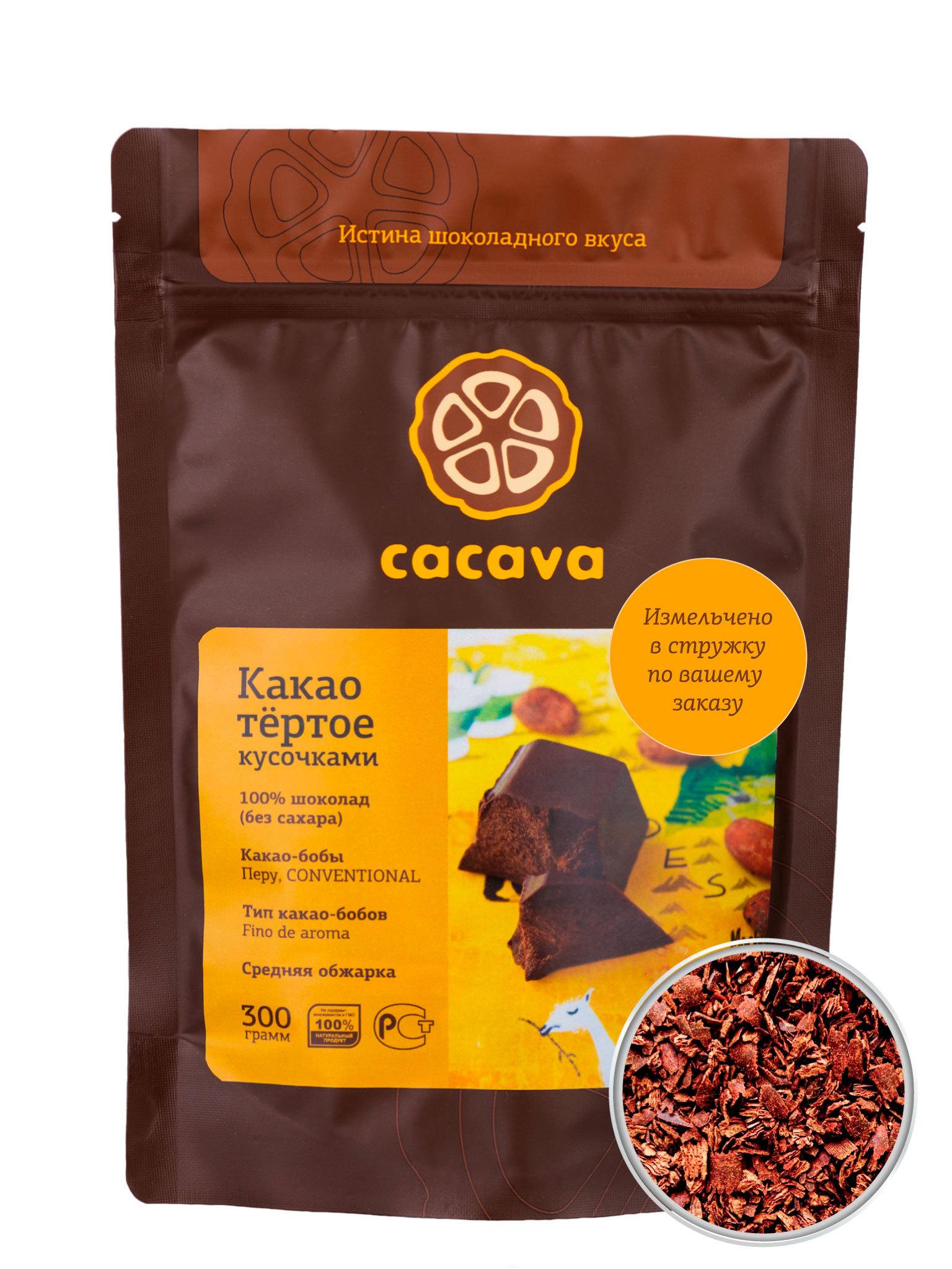 Какао тёртое в стружке (Перу, Conventional), упаковка 300 грамм