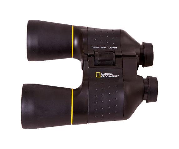 Эргономичный корпус National Geographic 10x50 с нескользящим покрытием