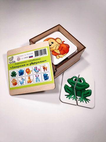 Картинки-половинки Лягушка и зверушки, ToySib