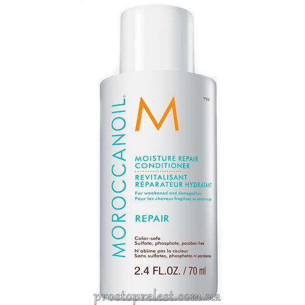 Moroccanoil Moisture Repair Conditioner - Зволожуючий відновлюючий кондиціонер для пошкодженого волосся