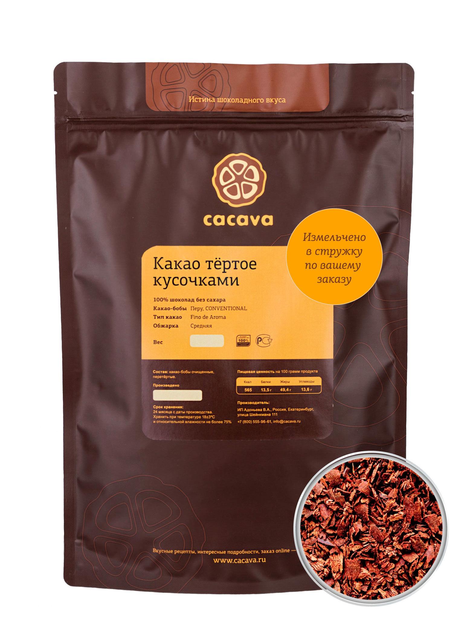 Какао тёртое в стружке (Перу, Conventional), упаковка 1 кг