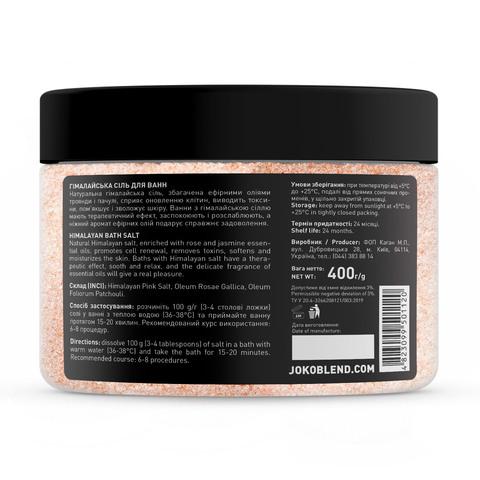 Гімалайська сіль для ванн Троянда-Пачулі Joko Blend 400 гр (3)
