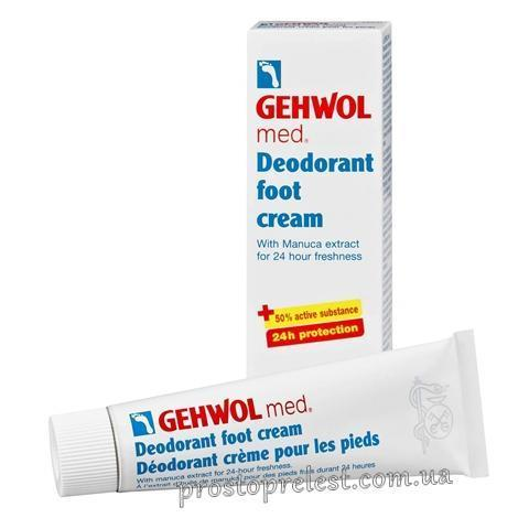 Gehwol Med Deodorant Foot Cream - Крем-дезодорант