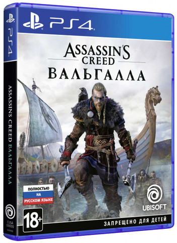 Assassin's Creed: Вальгалла (PS4, русская версия)