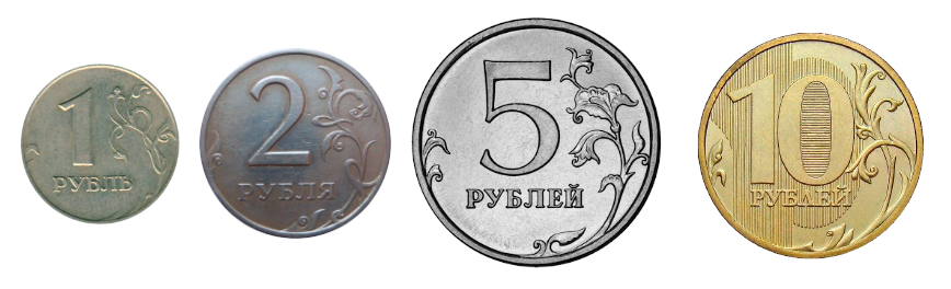 Набор из 4 регулярных монет РФ 2016 года. ММД (1 руб. 2 руб. 5 руб. 10 руб.)