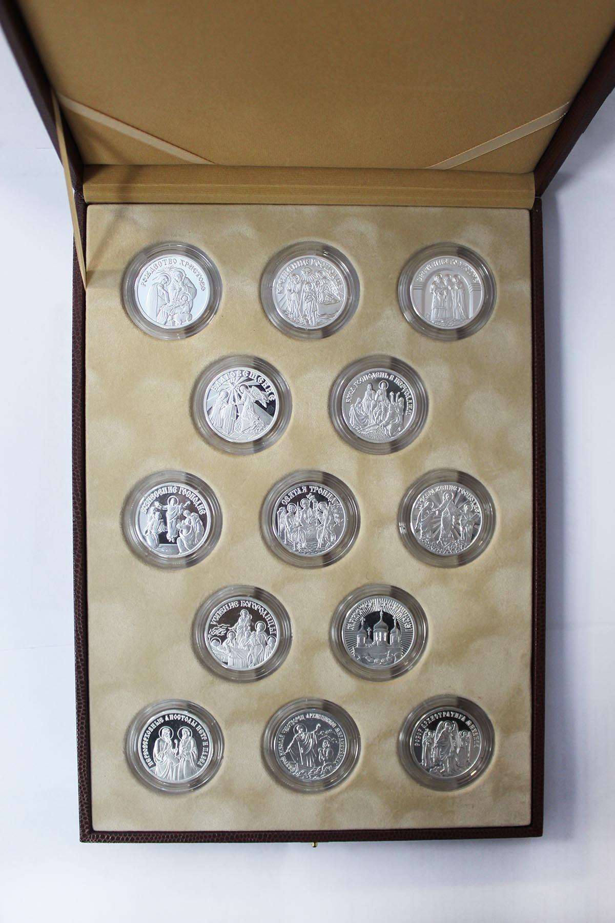 Набор из 13 медалей-жетонов Православные праздники в футляре №2