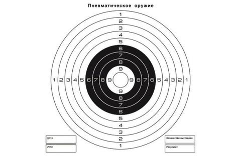 Мишень бумажная классическая черно-белая (50 шт./уп.)