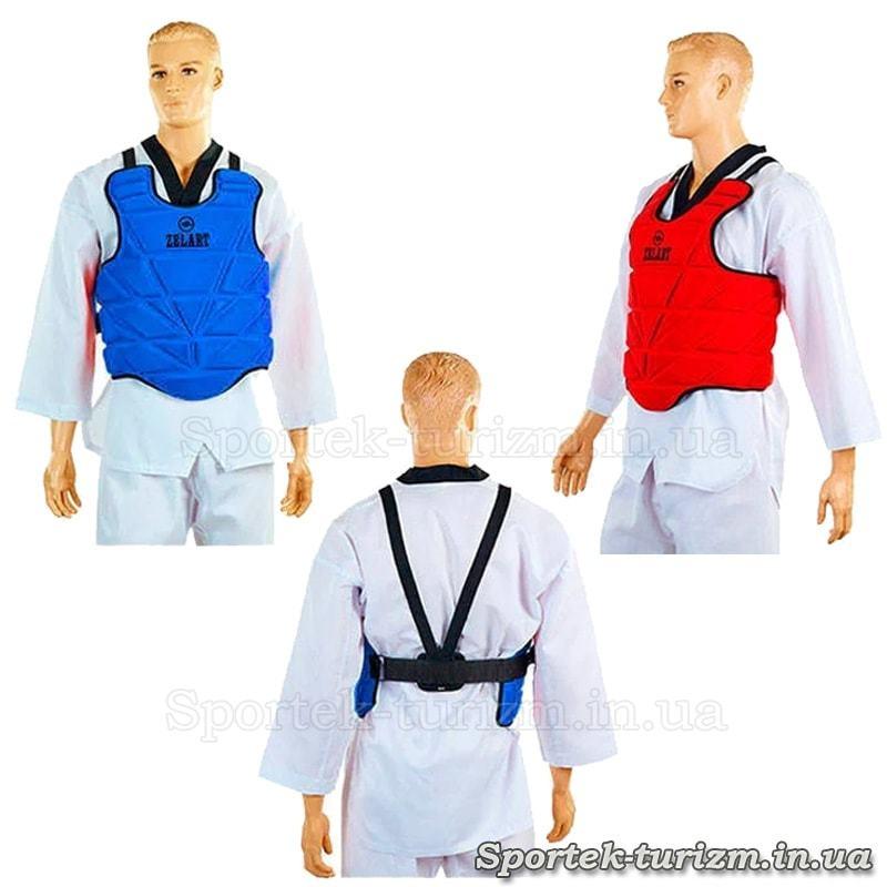 Як одягати захисний жилет для єдиноборств ZELART ZB-4222