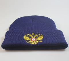 Вязаная шапка с отворотом и вышивкой Герб России (Russia), синяя
