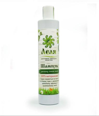Кедровый натуральный шампунь для всех типов волос, 200 и 350 мл