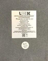 Настольный светильник LEEK TL-121