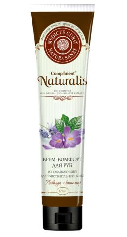 Compliment Naturalis Крем-комфорт для рук