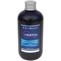 """Шампунь """"Минерал Н"""" ISB Mineral с экстрактом плаценты и микроэлементами для укрепления шерсти"""
