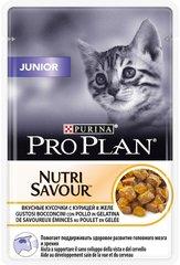 Пауч Purina Pro Plan JUNIOR, для котят, с курицей