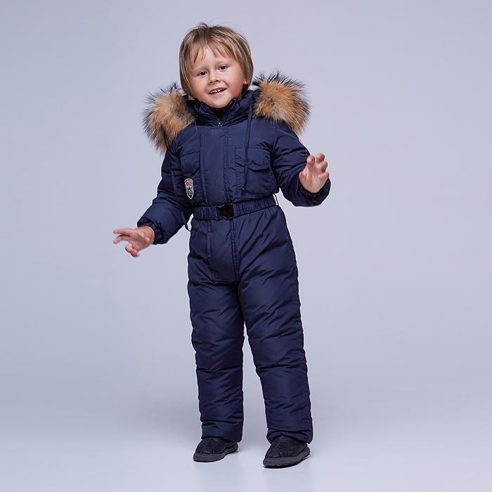 Дитячий однотонний зимовий комбінезон темно-синього кольору і опушкою з натурального хутра