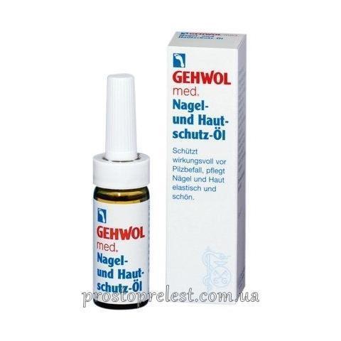 Gehwol Nagel-Und Hautschutz-Ol - Защитное масло для ногтей и кожи