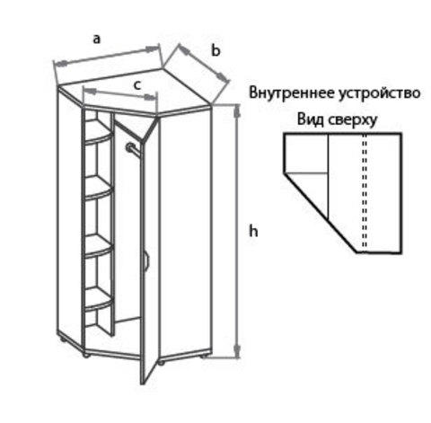 Шкаф-гардероб угловой МОНО-ЛЮКС