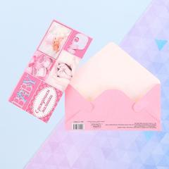 Конверт для денег «С рождением малышки» baby, 16 см х 8 см х 2 см