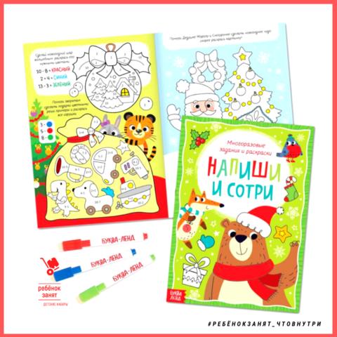 Новогодний набор книг в подарочной коробке, для любого пола, 12 шт
