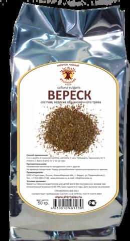 Вереск (трава , 50гр.)(Старослав)