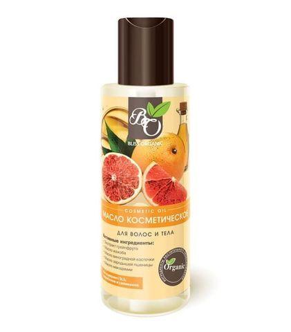 Натуральное масло косметическое с экстрактом грейпфрута, Bliss organic 110 мл