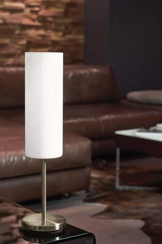 Настольная лампа Eglo TROY 3 85981 6
