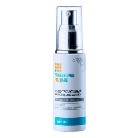 Концентрат активный «Абсолютное совершенство»для лица, шеи и декольте , 50 мл ( Professional Face Care )
