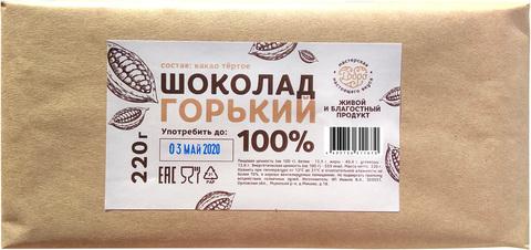 Шоколад горький натуральный без добавок, 100% какао, 220 г