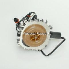 Air blower motor Gebläse Webasto Air Top 2000 ST 12V