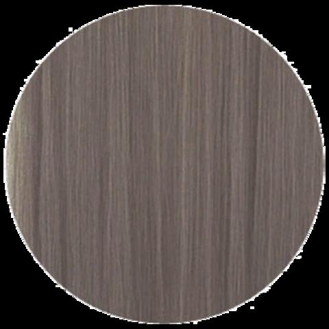 Lebel Materia 3D Pe-8 (светлый блондин перламутровый) - Перманентная низкоаммиачная краска для волос