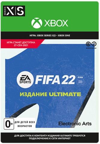 FIFA 22 издание Ultimate (Xbox One/Series S/X, цифровой ключ, русская версия)