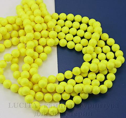 5810 Хрустальный жемчуг Сваровски Crystal Neon Yellow круглый 6 мм, 5 штук (Crystal Neon Yellow 2)