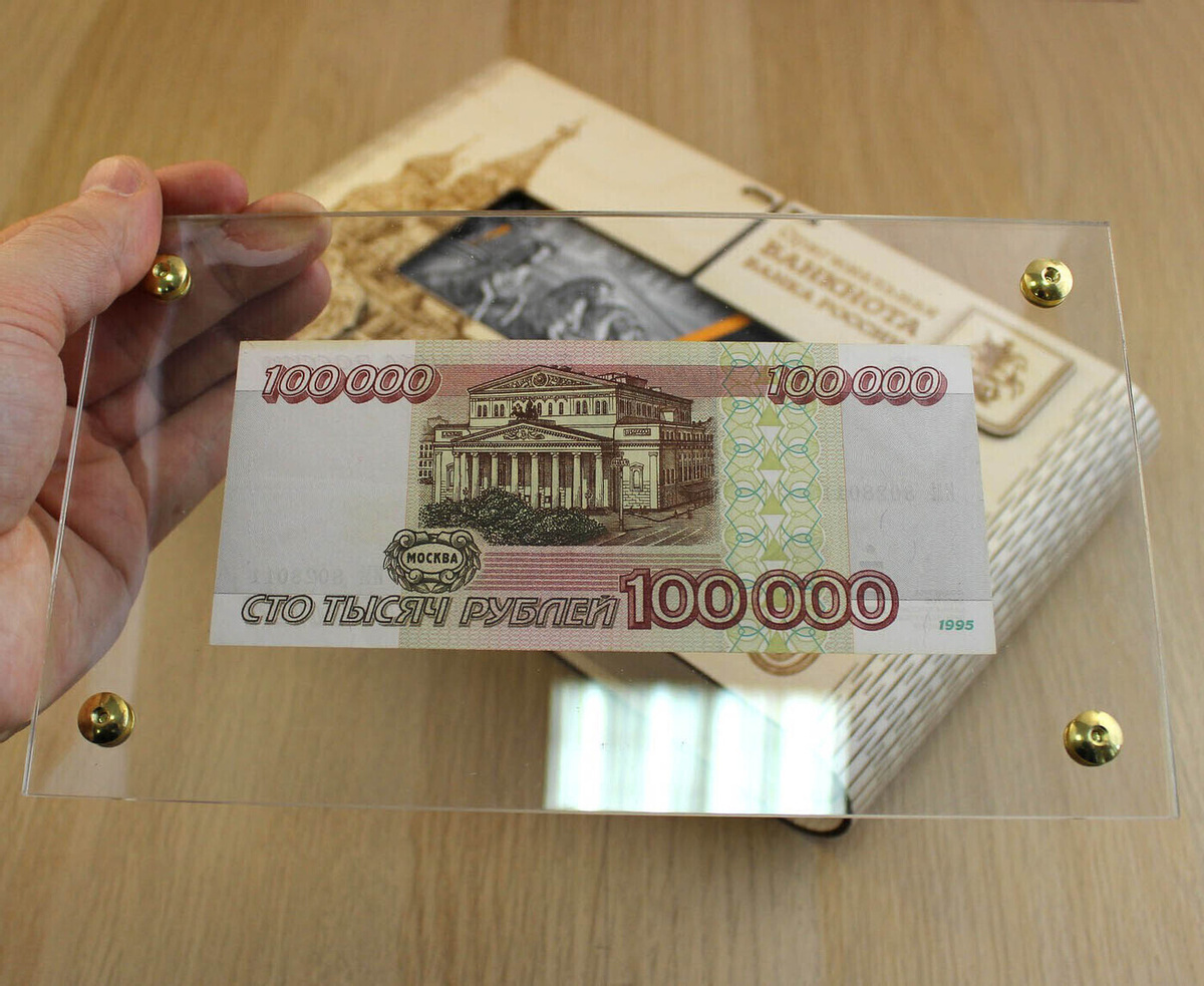 Набор 100 000 рублей с настоящей банкнотой