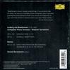 Daniel Barenboim / Ludwig Van Beethoven: Complete Piano Sonatas, Diabelli Variations (13CD)