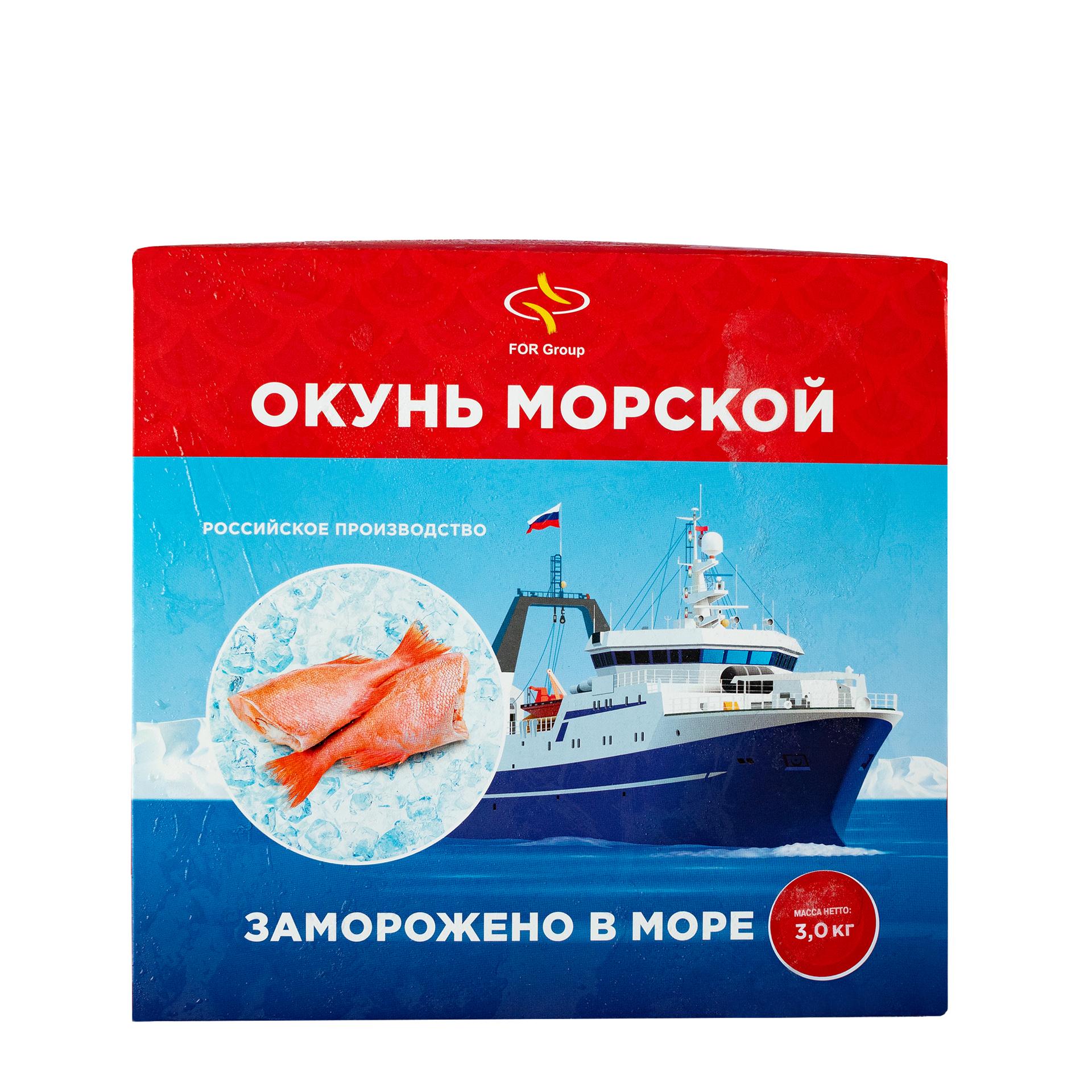Морской окунь, сухая заморозка 3 кг
