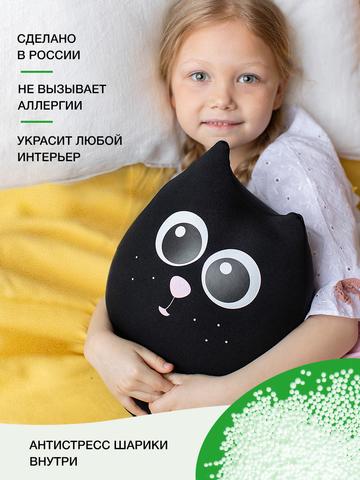 Мягкая игрушка-подушка Gekoko «Кот Уголь» 3