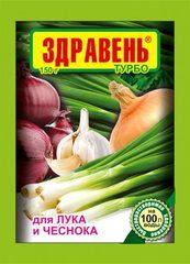 «Здравень турбо для лука и чеснока», 150 гр.