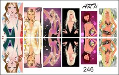 Слайдер наклейки Arty for you №246