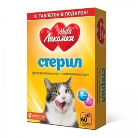 Стерил для кастрированных котов и стерилизованных кошек 70 таб.