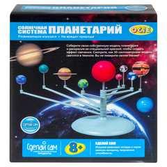 Набор научный: Солнечная система. Планетарий (OTG0889370: OCIE)