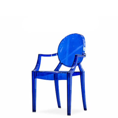 Стул-кресло Louis by Kartell (прозрачный/синий)