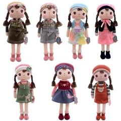 Soft Dolls In Dresses For Girls